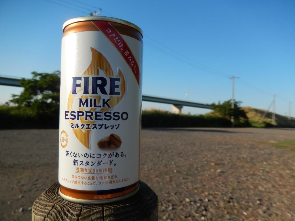 【缶コーヒー・レビュー】新発売「キリン ファイア ミルクエスプレッソ」を飲んでみた感想。