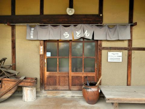 歴史ある古民家「伊佐沼庵」で頂くうどん。【川越市・うどん】