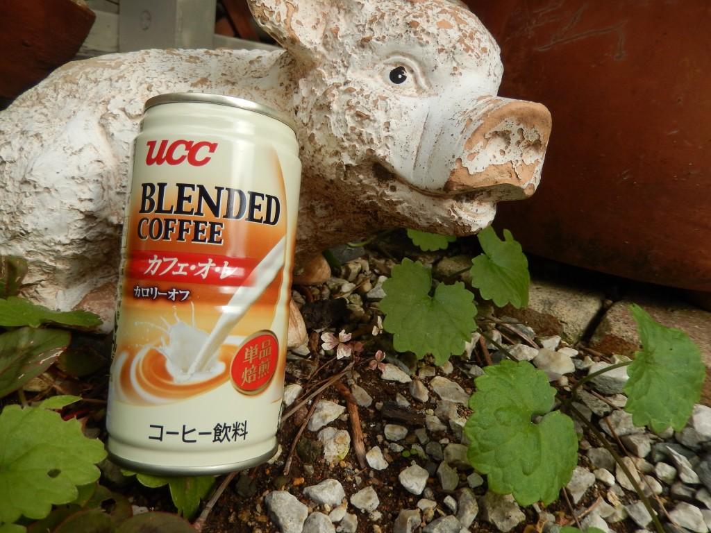 【缶コーヒー・レビュー】UCC「ブレンドコーヒー カフェ・オ・レ カロリーオフ」を飲んでみた感想。