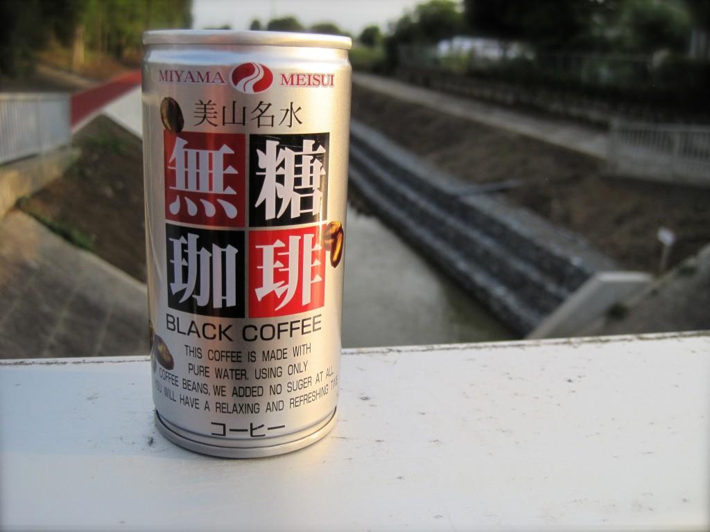 【缶コーヒー・レビュー】美山名水の「無糖珈琲」を飲んでみた感想。