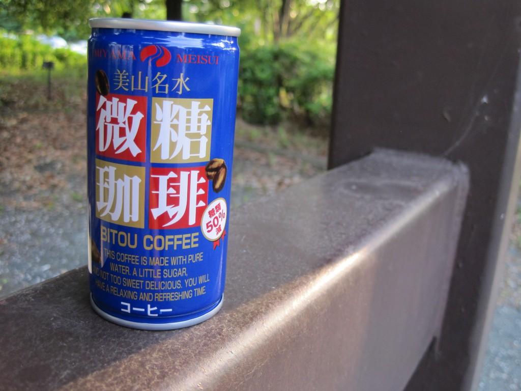 【缶コーヒー・レビュー】美山名水の「微糖珈琲」を飲んでみた感想。はっきり言ってまずいです。