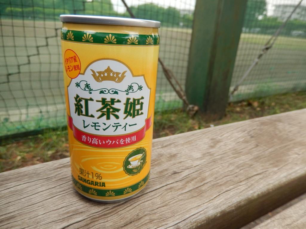 サンガリアの「紅茶姫 レモンティー」を飲んでみた感想。激安だけどウバ茶を使用。