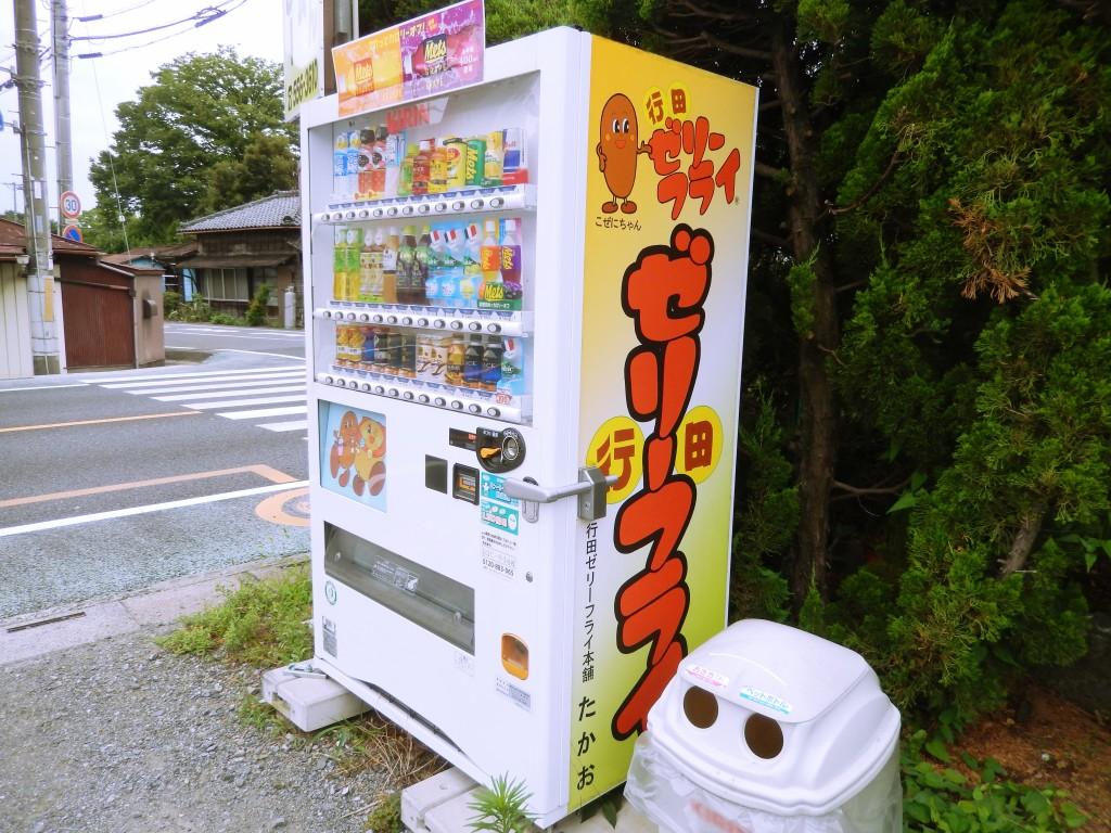 【B級グルメ】行田名物のゼリーフライとは何か?有名店「たかお」で試食。
