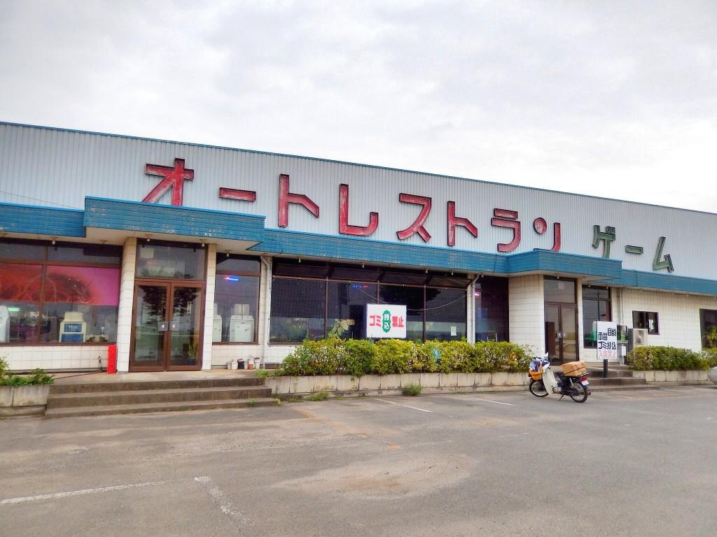 行田にある「オートレストラン鉄剣タロー」は食品自動販売機の聖地。