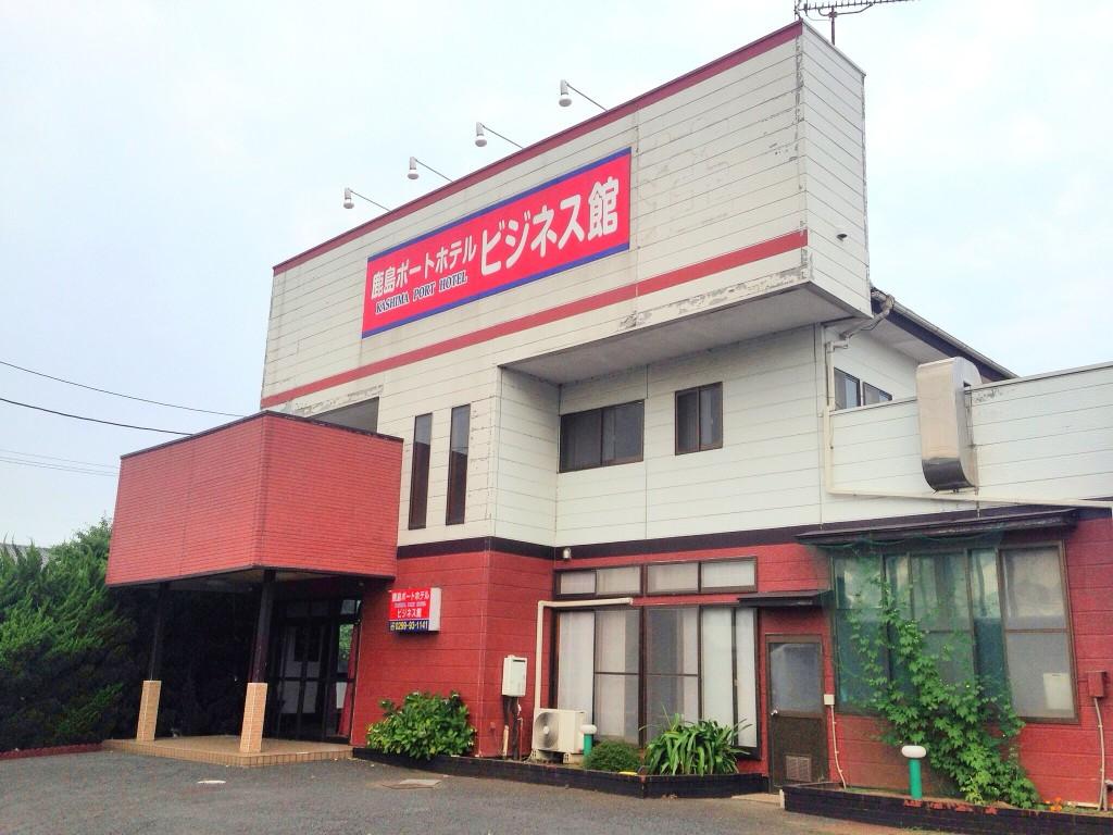 鹿島ポートホテルのビジネス館は鹿島神宮や鹿島スタジアム、海水浴場、工場夜景スポットへのアクセスがいい。