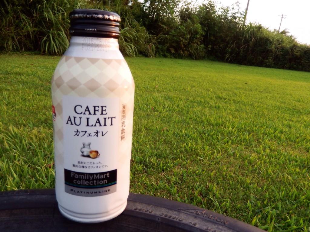 【缶コーヒー・レビュー】ファミコレのプラチナライン「カフェオレ」を飲んでみた感想。