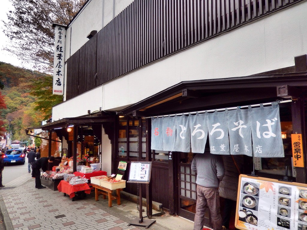高尾山はそば屋が多い!紅葉屋本店が駅から近くておすすめ。