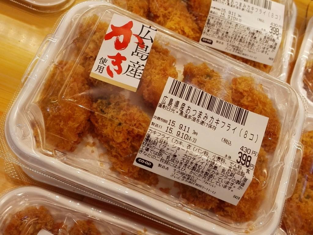 牡蠣であたるのは避けたい!カキフライでも食中毒になるのか?