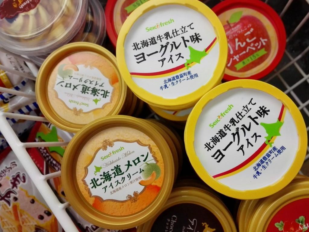 セイコーマートの北海道牛乳仕立てヨーグルト味アイスのクオリティが高い!