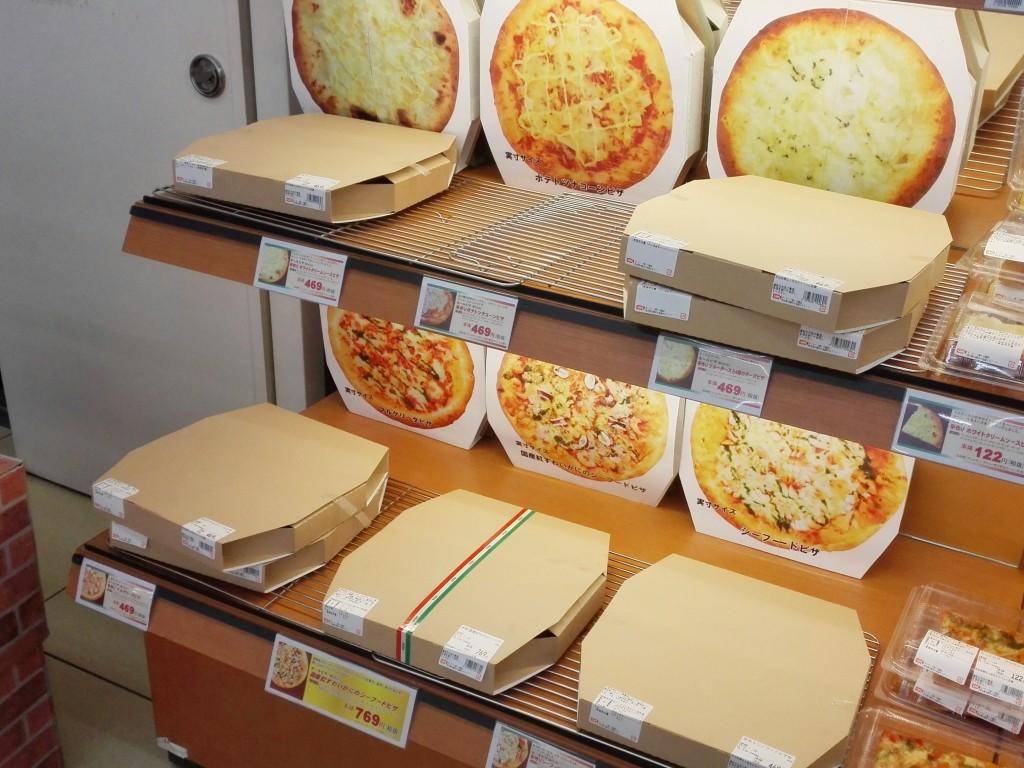 【OKストア】コストコよりも安い!30cmのピザがたったの469円。