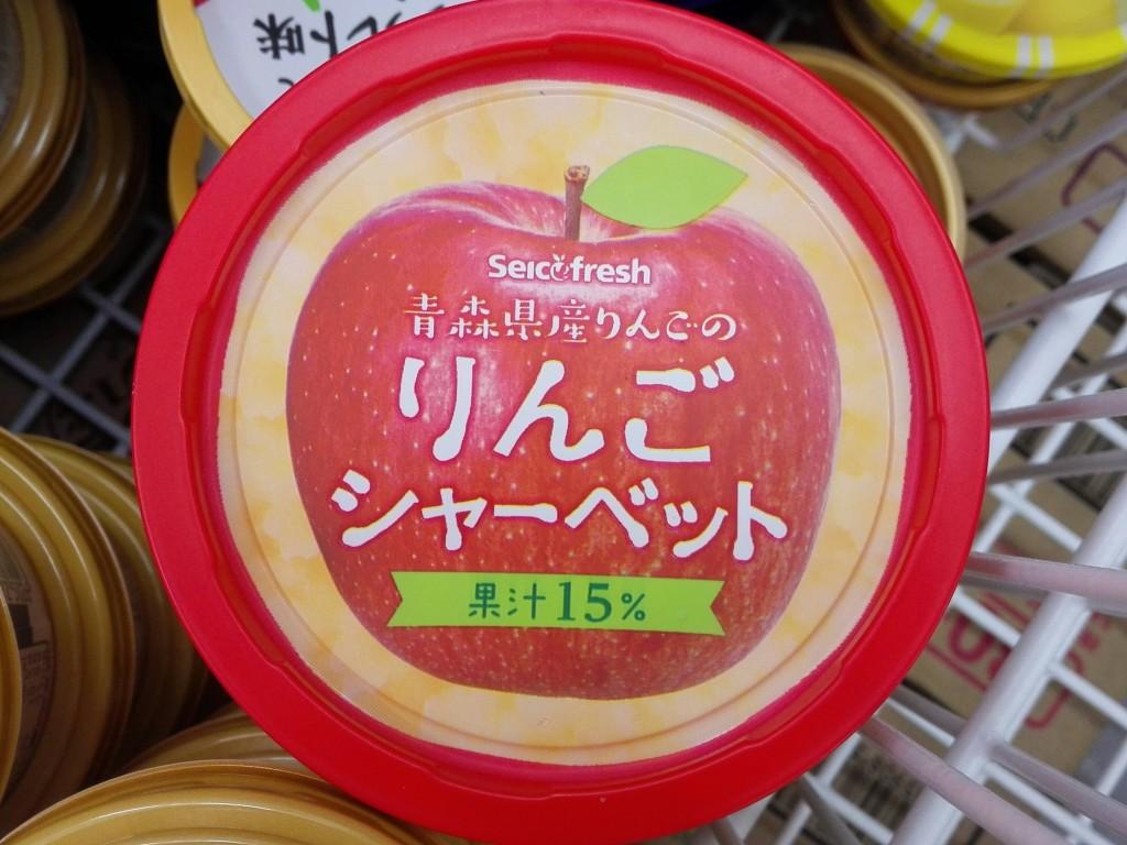 セイコーマートのりんごシャーベットの口溶けが最高!