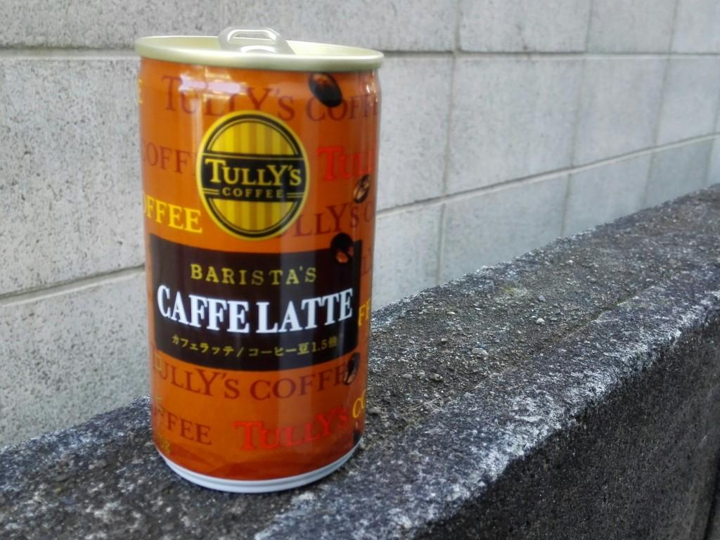 【缶コーヒー・レビュー】伊藤園のタリーズ カフェラッテを飲んでみた。