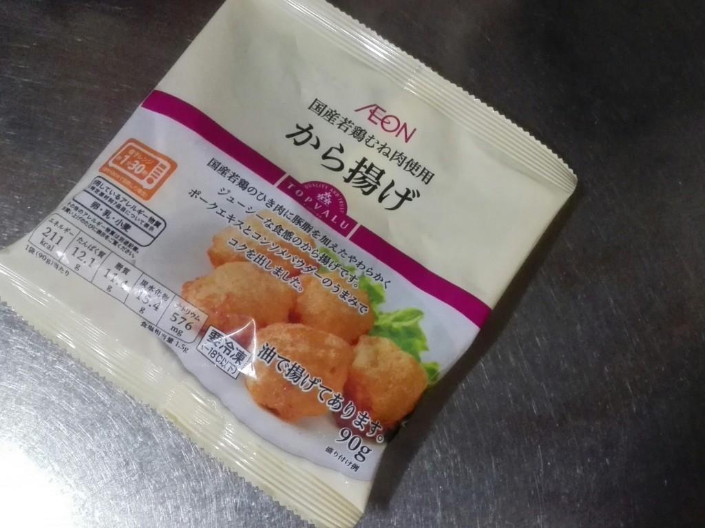 激安98円で買える!トップバリュの冷凍から揚げ@ミニストップ
