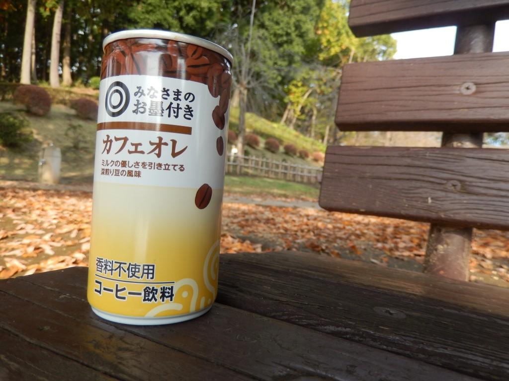 【缶コーヒー・レビュー】西友のみなさまのお墨付き「カフェオレ」を飲んだ感想。味はまあまあですな。