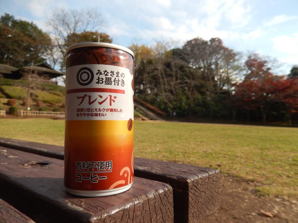 【缶コーヒー・レビュー】西友のみなさまのお墨付き「ブレンド」を飲んだ感想。水っぽくてまずいよ!