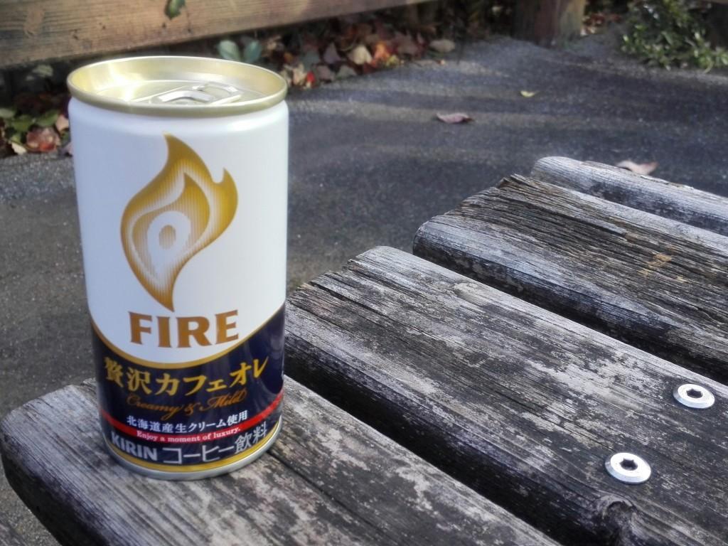 【缶コーヒー・レビュー】新発売「キリン ファイア 贅沢カフェオレ」を飲んでみた感想。