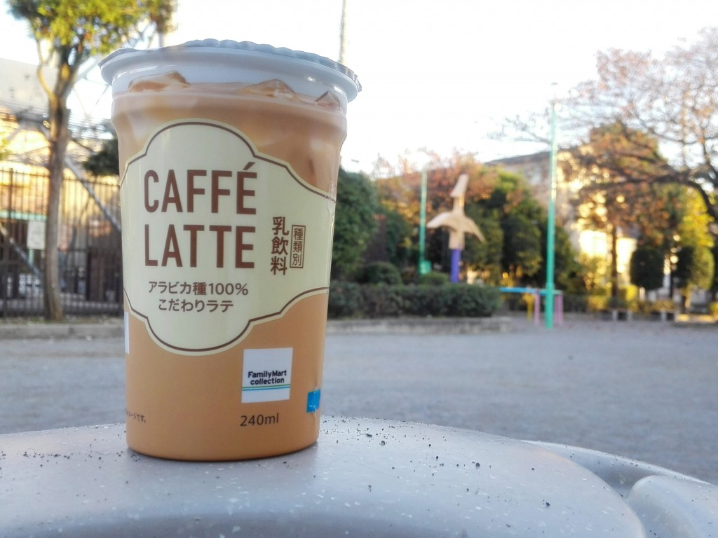 ファミコレのカフェラテがおいしい!コーヒーは奥が深いです。