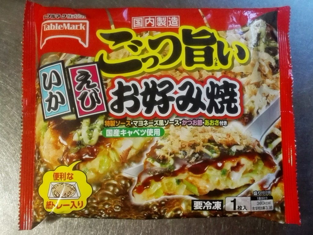 冷凍食品のお好み焼きはごっつ旨いが一番?けっこう海鮮感が強い…。