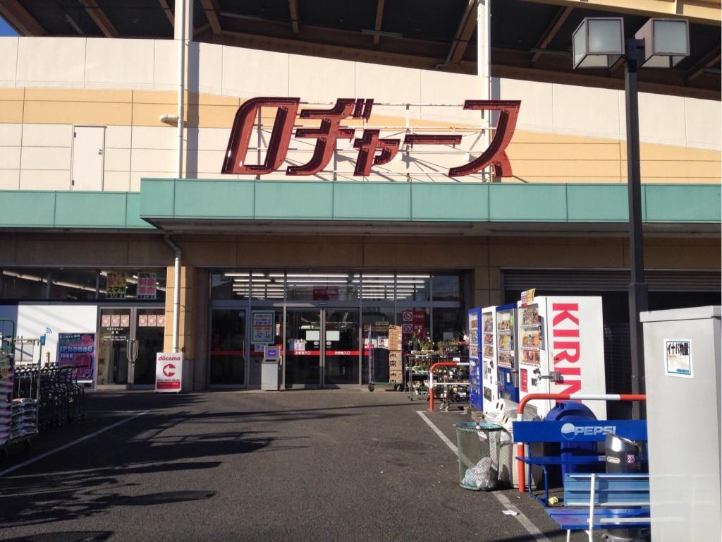 埼玉のローカルチェーン「ロヂャース」の弁当が安すぎ!189円のチキンカツ弁当を食べてみたら普通においしかった。