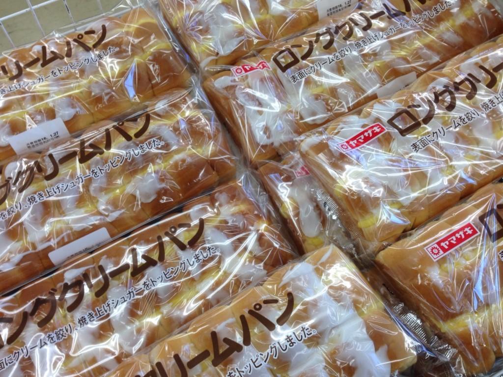 デブ飯やデブ活におすすめ!ヤマザキのロングクリームパンのカロリーが…。