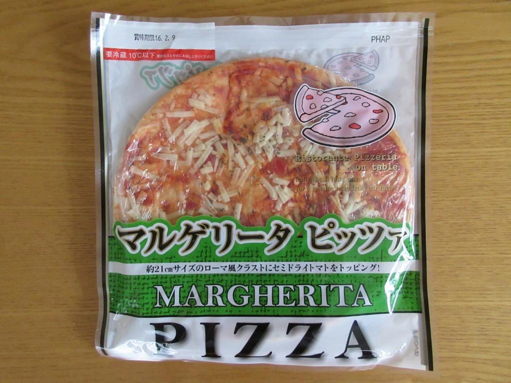 【レビュー】株式会社のトレビのマルゲリータ ピッツァを食べてみた。