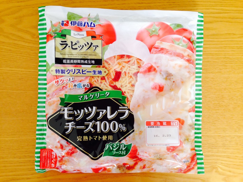 【レビュー】伊藤ハムのラ・ピッツァ「モッツァレラチーズ100%使用マルゲリータ」がウマいという話。