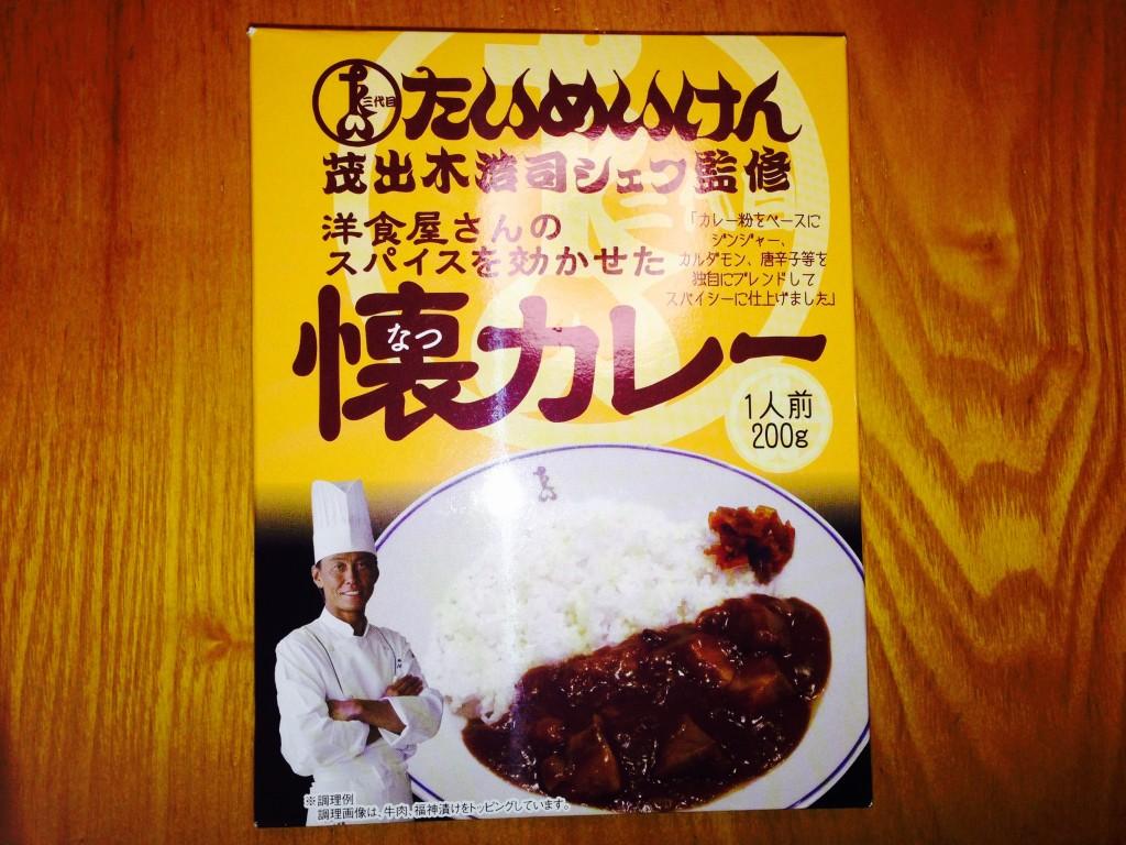 たいめいけん茂手木シェフ監修のレトルトカレー「洋食屋さんのスパイスを効かせた懐カレー」。