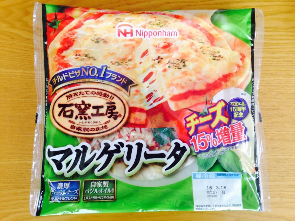 【レビュー】チーズ15%増量中!日本ハム石窯工房のマルゲリータ最高!