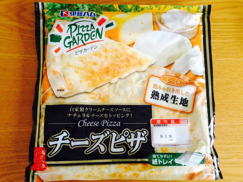 【レビュー】伊藤ハムのピザガーデン「チーズピザ」を食べてみた。