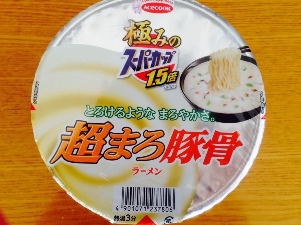 不思議なカップ麺!「極みのスーパーカップ1.5倍 超まろ豚骨ラーメン」