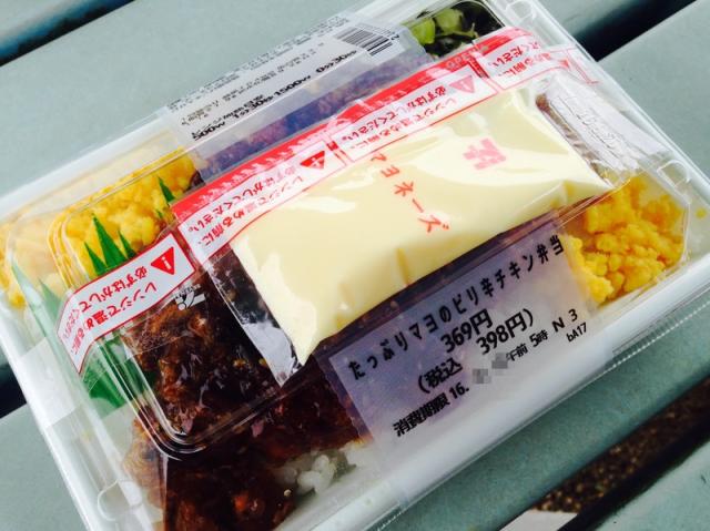 セブンイレブンの「たっぷりマヨのピリ辛チキン弁当」を食べてみた。