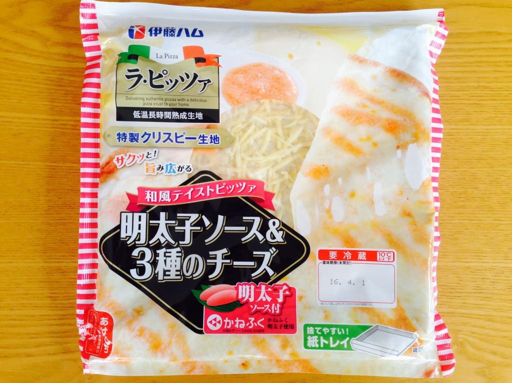 【レビュー】伊藤ハムのラ・ピッツァ「明太子ソース&3種のチーズ」を食べてみた。