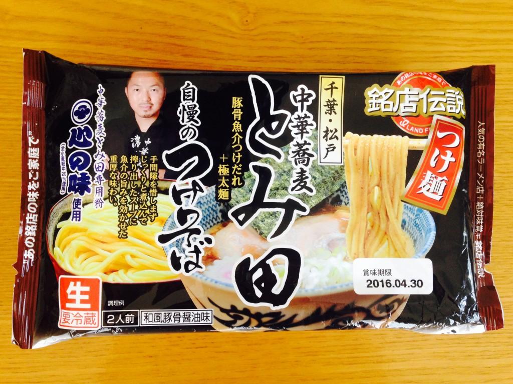 日本一のつけ麺が袋麺に!銘店伝説「中華蕎麦とみ田」を食べてみた。