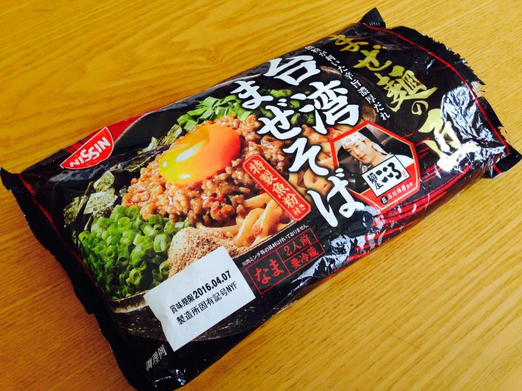 日清食品の袋麺「まぜ麺の匠 台湾まぜそば」を食べてみた。
