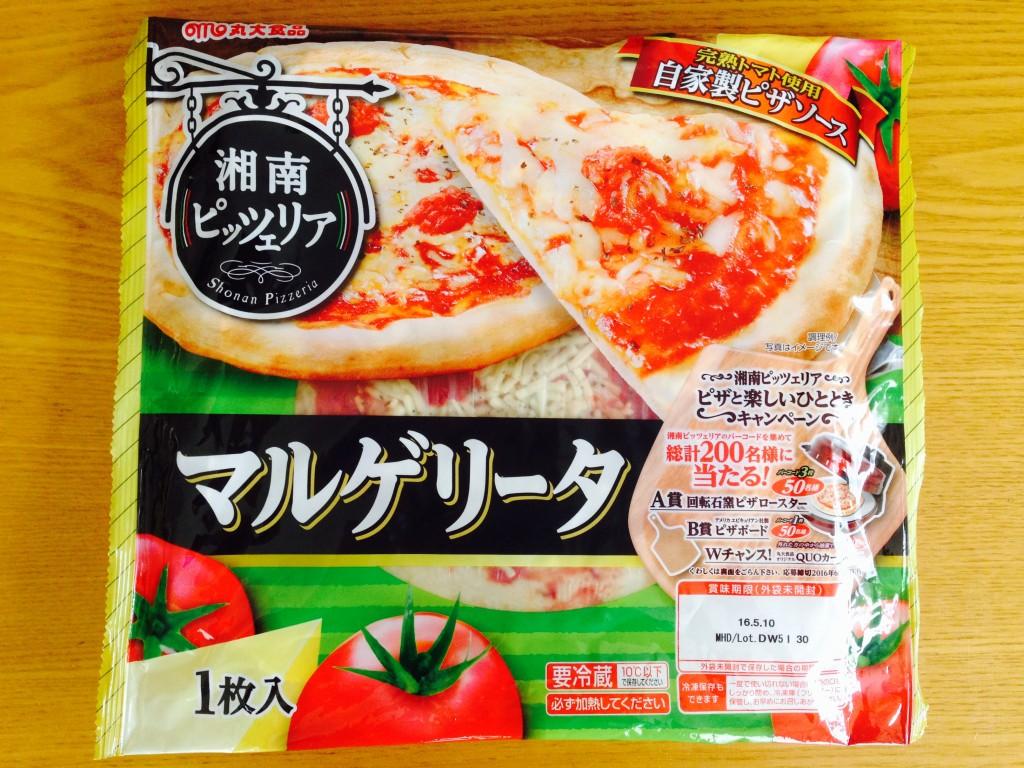 【レビュー】丸大食品の湘南ピッツェリア「マルゲリータ」を食べてみた。