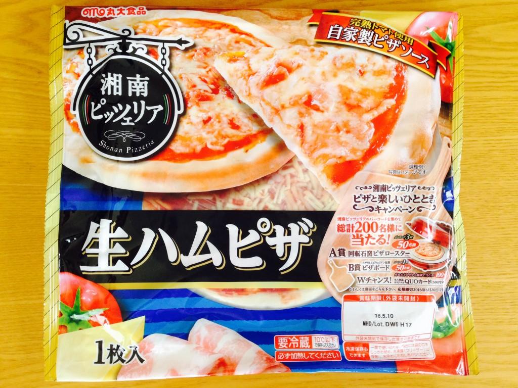 【レビュー】丸大食品の湘南ピッツェリア「生ハムピザ」を食べてみた。