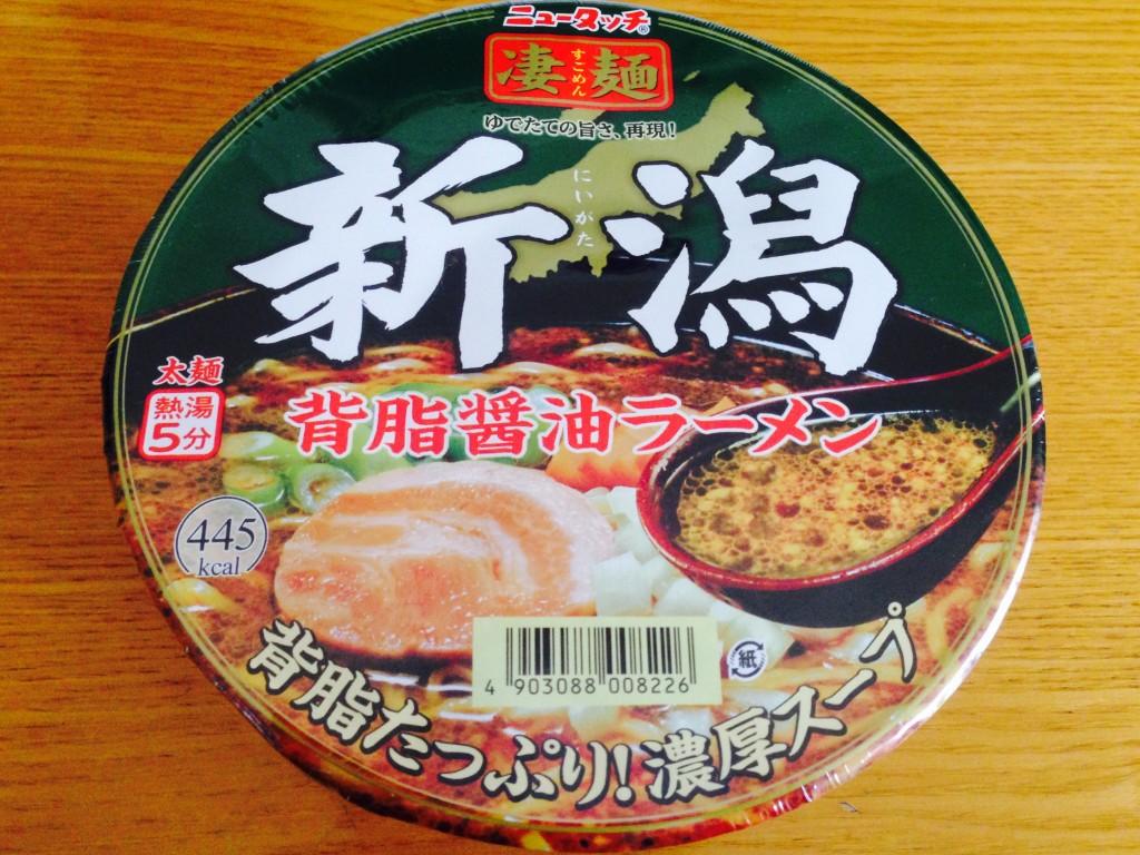 ニュータッチのカップ麺「凄麺 新潟背脂醤油ラーメン」を食べてみた。