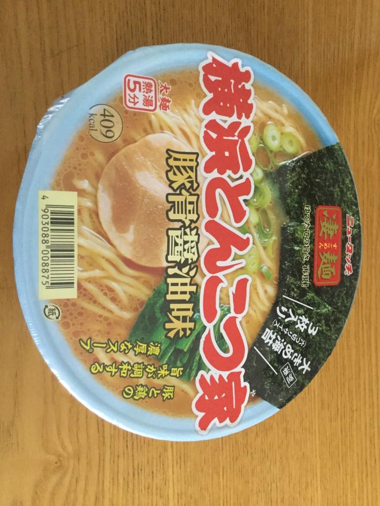 ニュータッチのカップ麺「凄麺 横浜とんこつ家」を食べてみた。