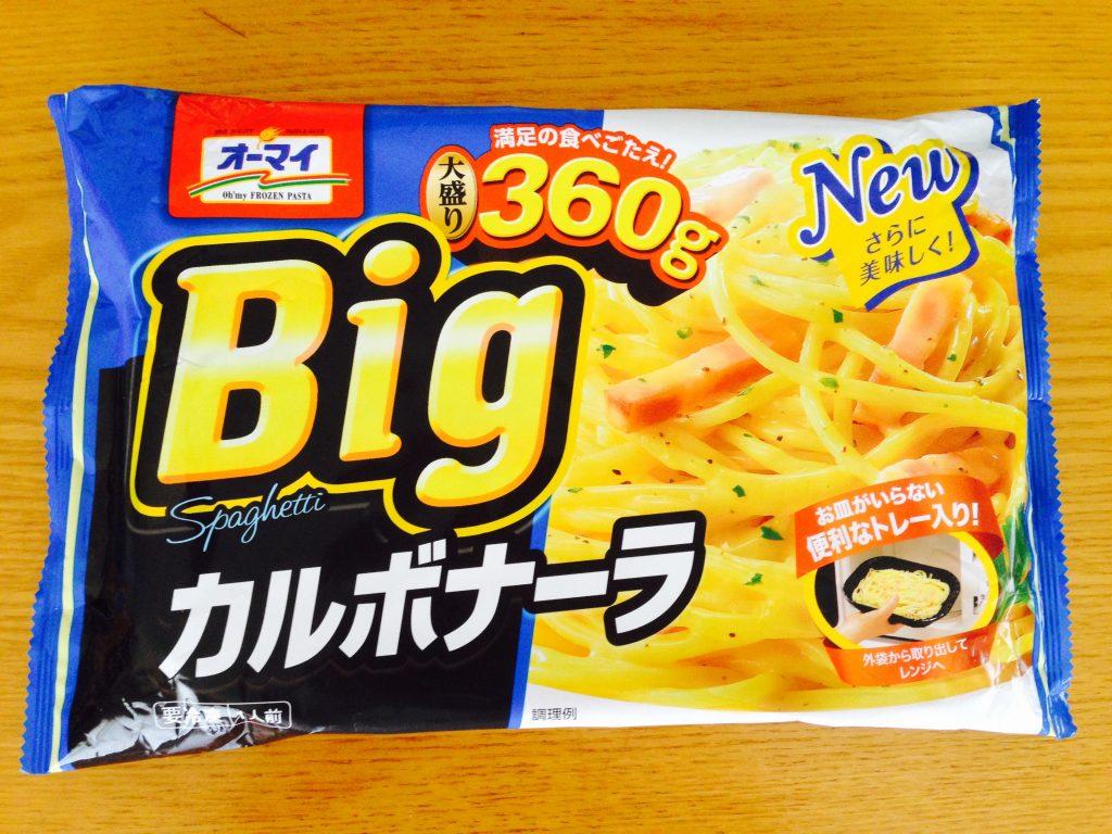 モチモチ食感!オーマイの冷凍食品「Bigカルボナーラ」。