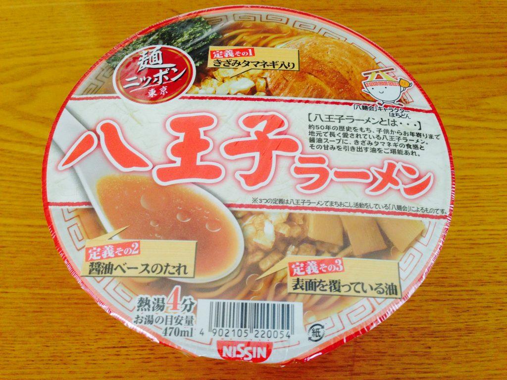 玉ねぎ最高!日清食品の麺ニッポン「八王子ラーメン」で定義を学ぶ。