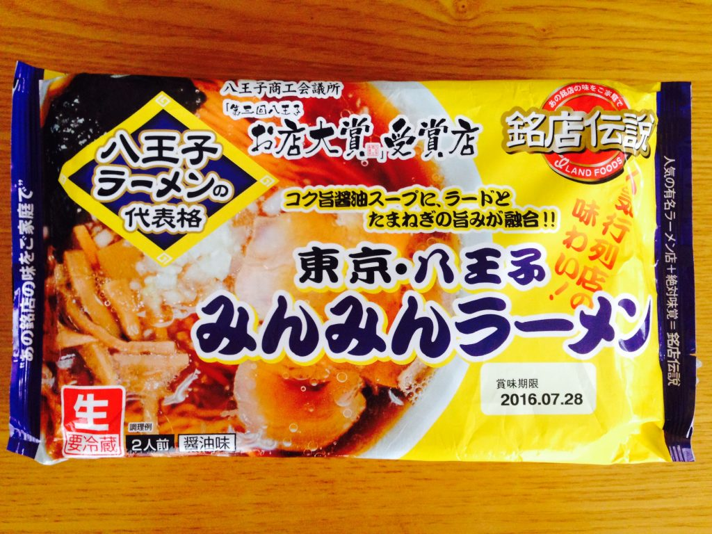 八王子ラーメンの代表格!銘店伝説「みんみんラーメン」を食べてみた。