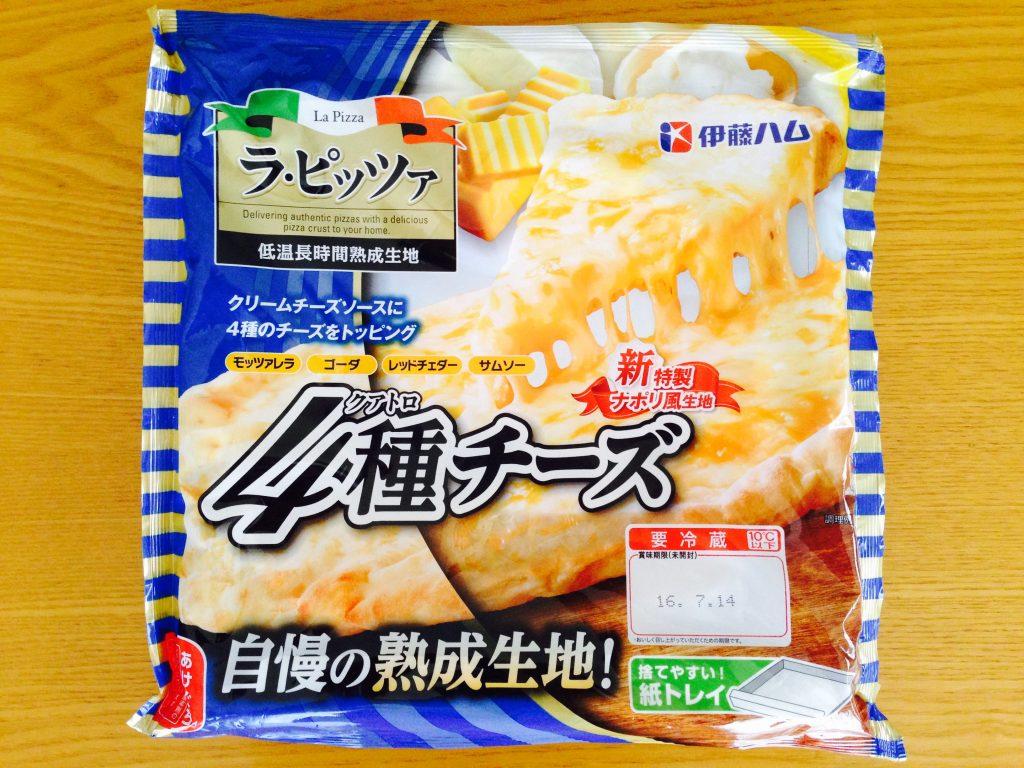 【レビュー】伊藤ハムのラ・ピッツァ「4種チーズ」を食べてみた。