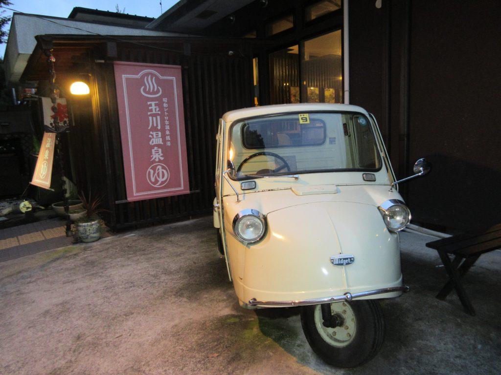 【夏休みの旅行】温泉もあるよ!日帰りで満喫できる埼玉県のときがわ町。