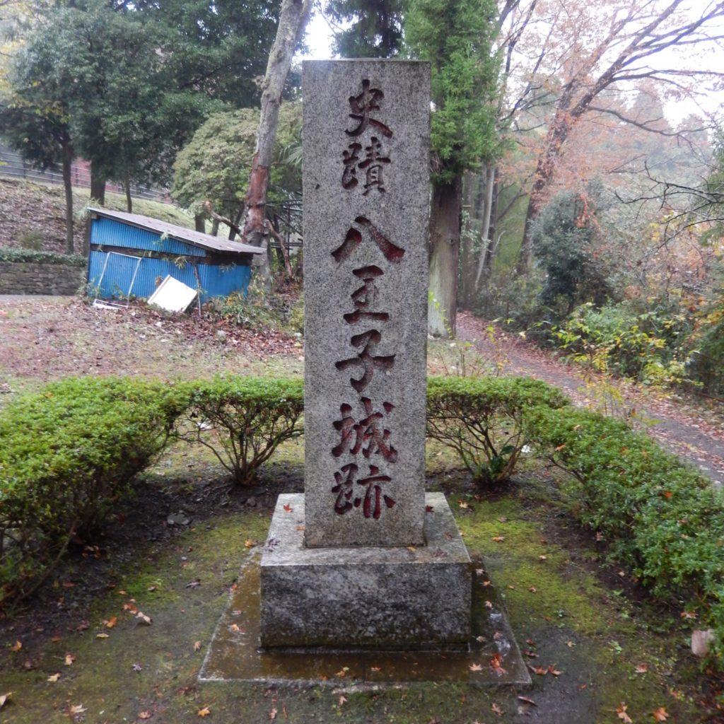 八王子城跡(八王子/心霊)関東屈指の行ってはいけない危険なスポット?