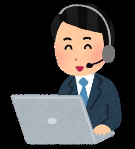 ビジネスシーンで役に立つ!電話対応で間違えやすい言葉遣いの一覧。