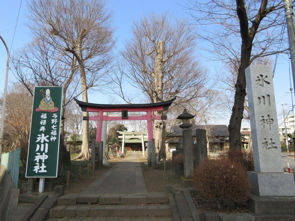 上町氷川神社(中央区/観光)与野七福神の福禄寿を巡る。