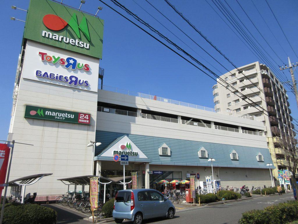 ドムドムハンバーガー マルエツ蕨北町店は埼玉県内で唯一生き残る店舗。