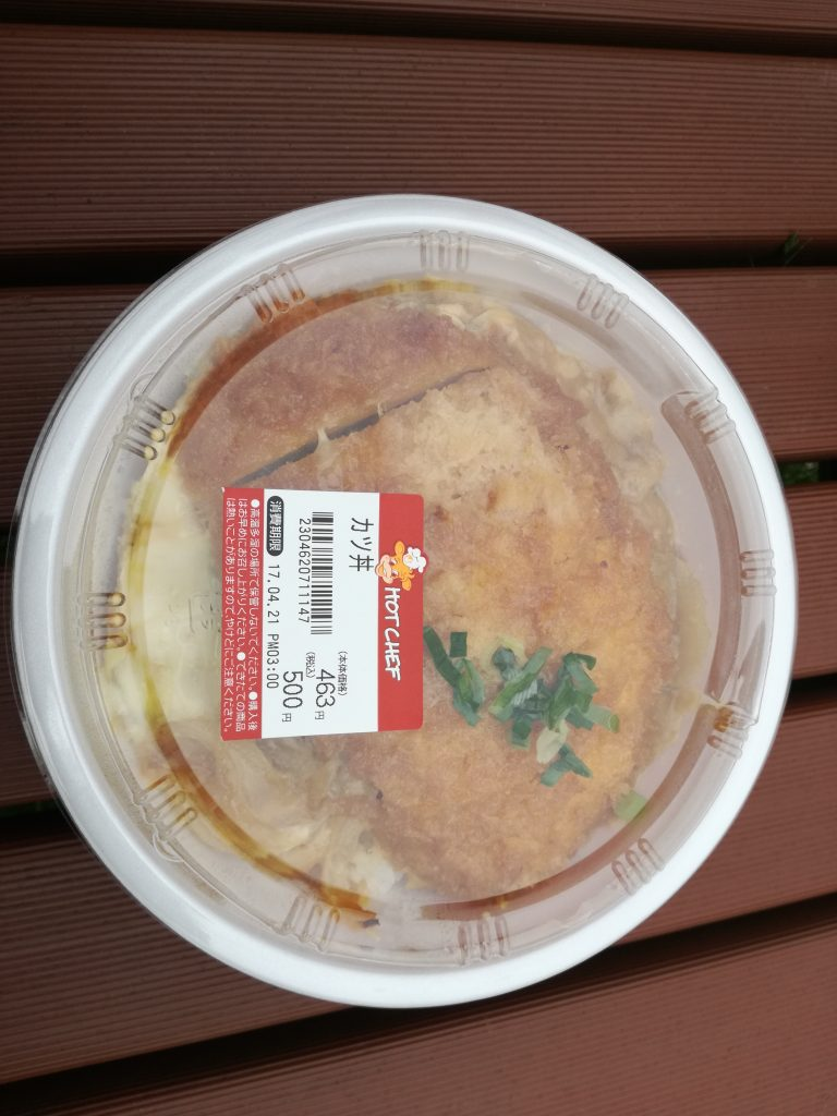 【セイコーマート】ホットシェフの一番人気「カツ丼」を食べてみた感想。
