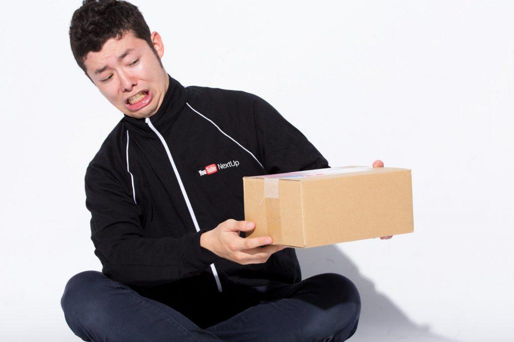 定形外郵便は値上げでいくらになる?ヤフオクやメルカリの出品者に打撃。