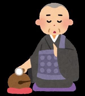 通夜と葬儀の形式を学ぶ。仏教と神道での違いは?